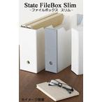 ファイルボックススリム小